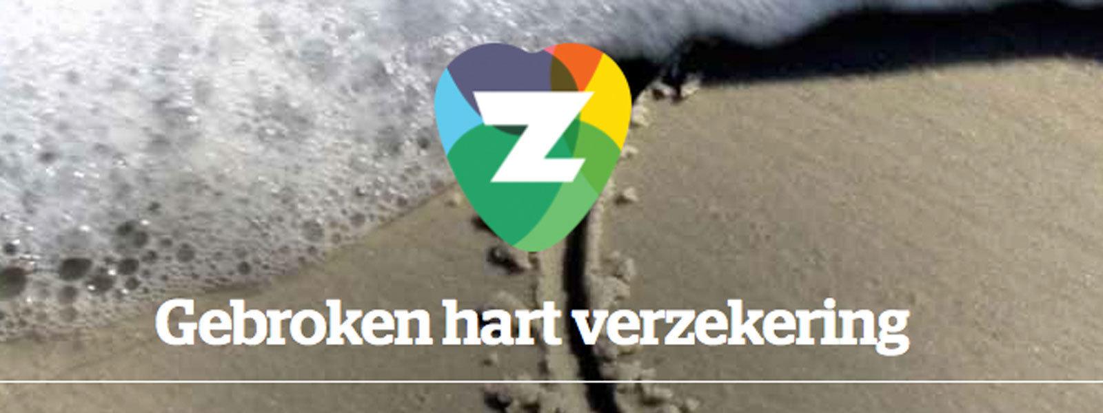 De eerste gebroken hart verzekering van Nederland