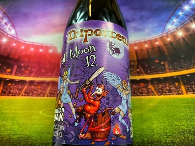 Triporteur Full Moon van B.O.M. Brewery