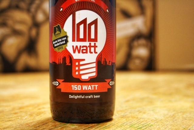 150 Watt van Stadsbrouwerij Eindhoven