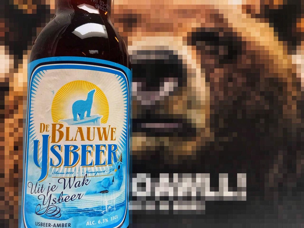 Uit Je Wak IJsbeer van Brouwerij De Blauwe IJsbeer