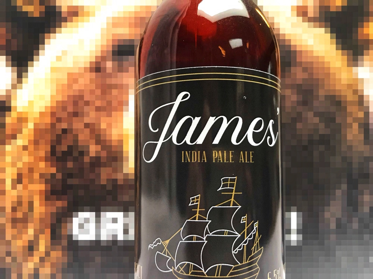 James' India Pale Ale van Bicker Drankhandel